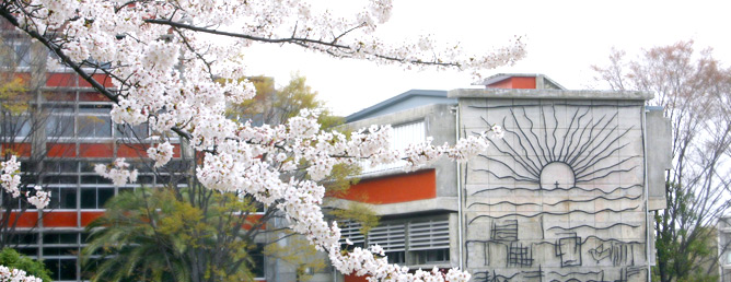 Nanzan campus