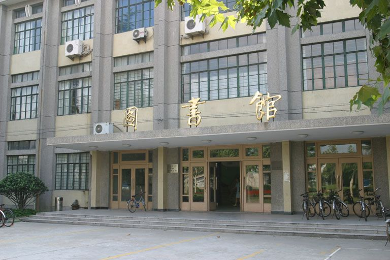Huxi Library
