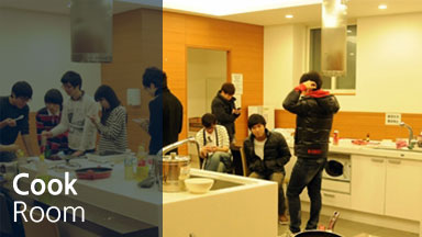 SNU Dorm - Cooking area