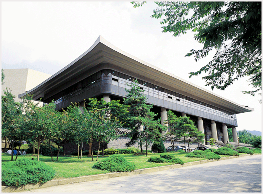 SNU Kyujanggak Institute for Korean Studies