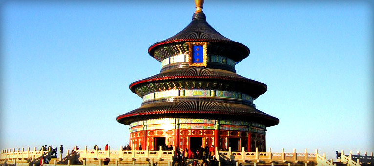 CIEE Beijing Temple of Heaven